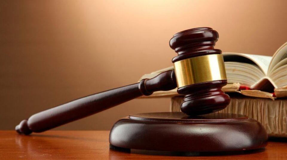 court-8956c45d